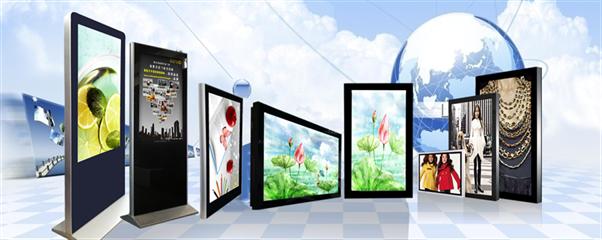 Best Digital Signage Display Kiosk In Bangladesh